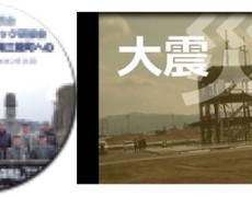 映像撮影・編集・DVD作成もいたします。